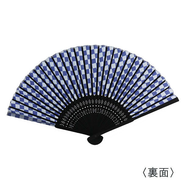 黒竹紫紺市松扇子 扇子袋セット