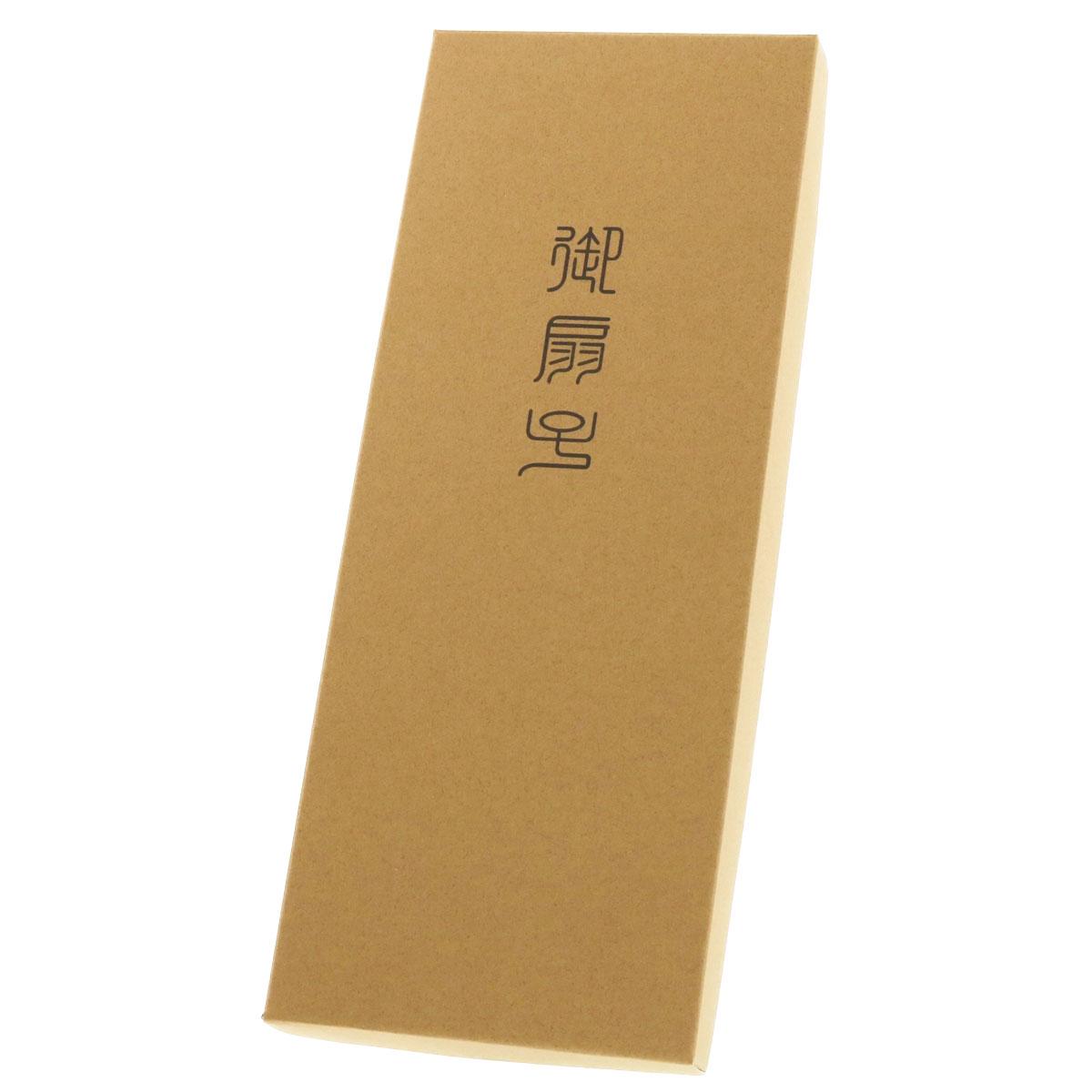唐木中彫 北斎赤富士扇子 扇子袋セット