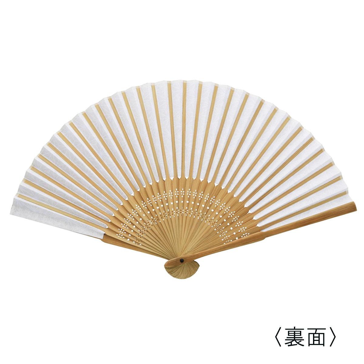 彩り和紙扇子 唐木中彫 紺地 麻の葉