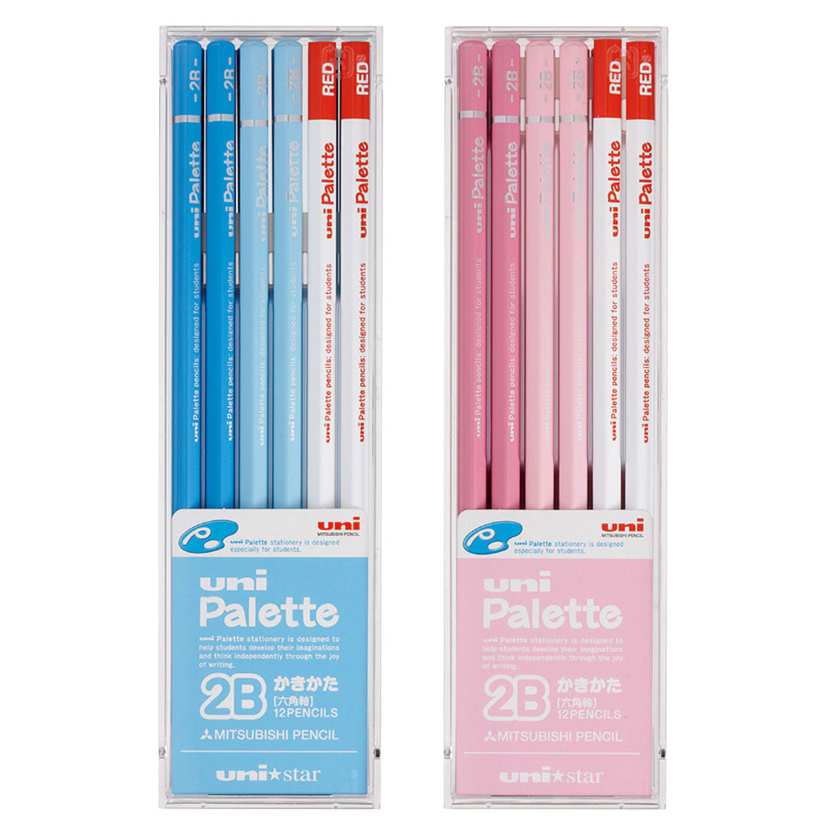 三菱鉛筆 パレット ユニスター 赤鉛筆入り 2B B