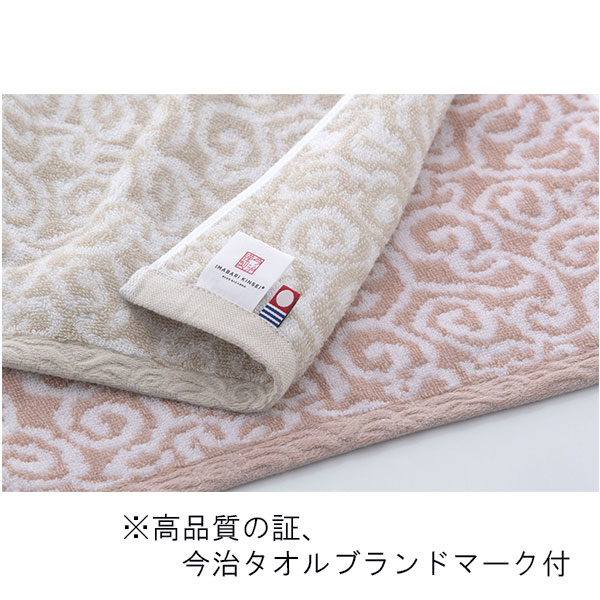 今治謹製 紋織タオル フェイスタオル×2