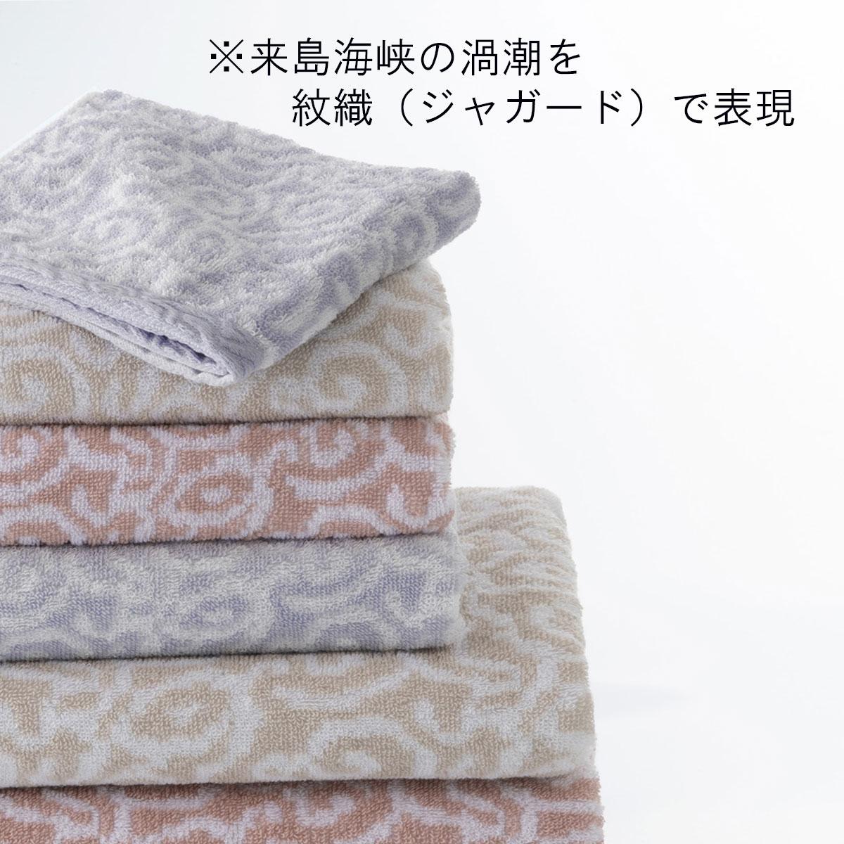 今治謹製 紋織タオル バスタオル/ウォッシュタオル