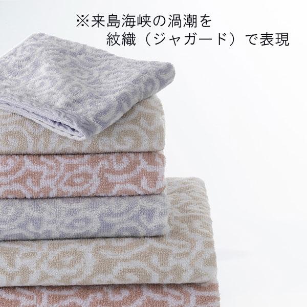 今治謹製 紋織タオル バスタオル/フェイスタオル