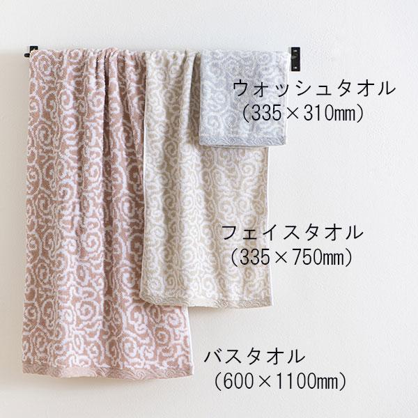 今治謹製 紋織タオル バスタオル×3/フェイスタオル×2/ウォッシュタオル×1