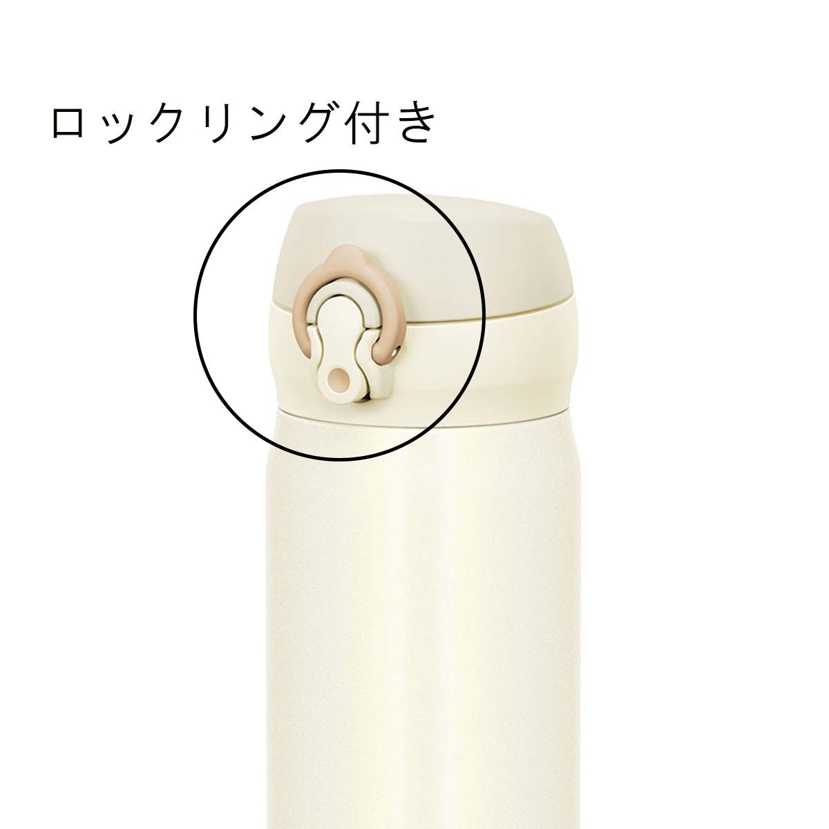 サーモス 真空断熱ケータイマグ 500ml JNL-504