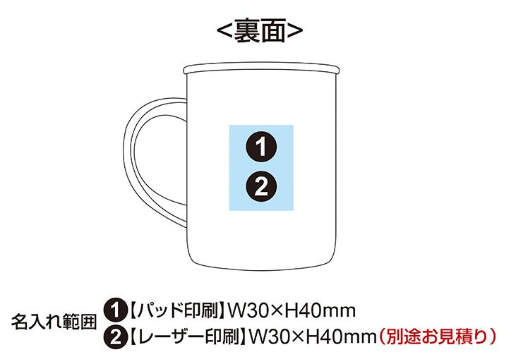 サーモス 真空断熱マグカップ 350ml JDG-350C