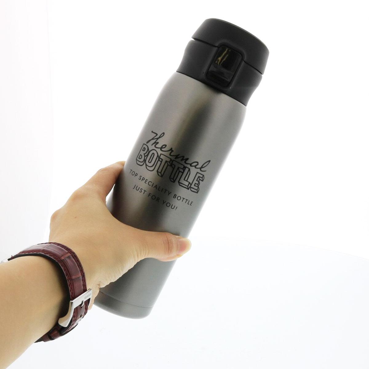 ワンタッチ式 ステンレスボトル 500ml