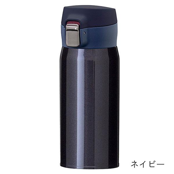 エアリスト 超軽量ワンタッチボトル 365ml