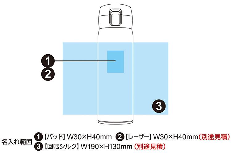 エアリスト 超軽量ワンタッチボトル 495ml