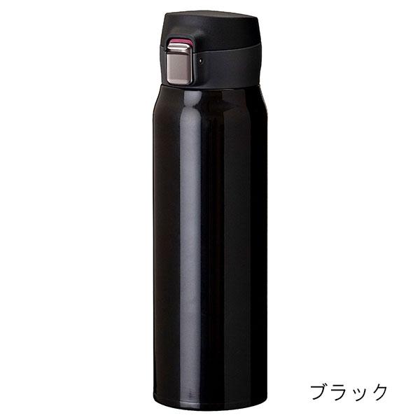 エアリスト 超軽量ワンタッチボトル 620ml