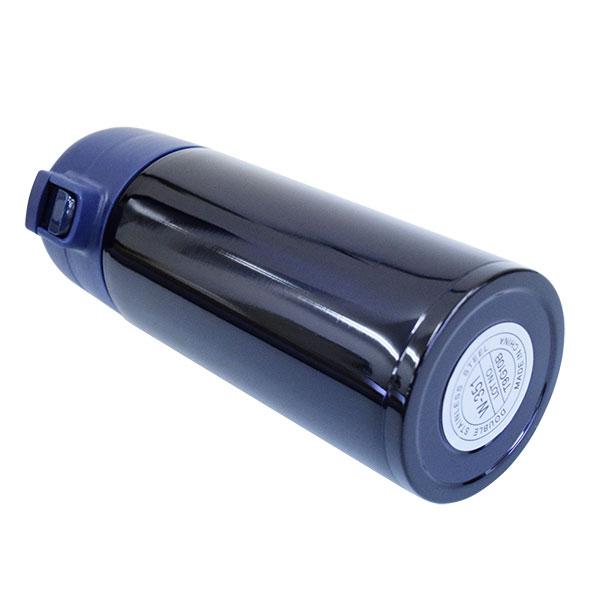 軽量スイッチマグボトル 370ml(ワンタッチタイプ)