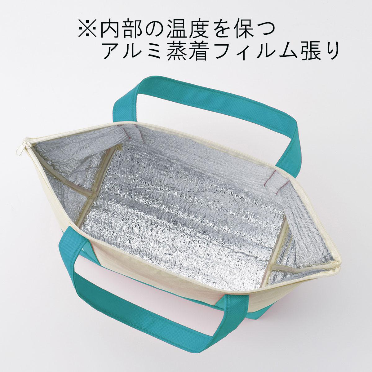 カラフルトートバッグ(保冷温)
