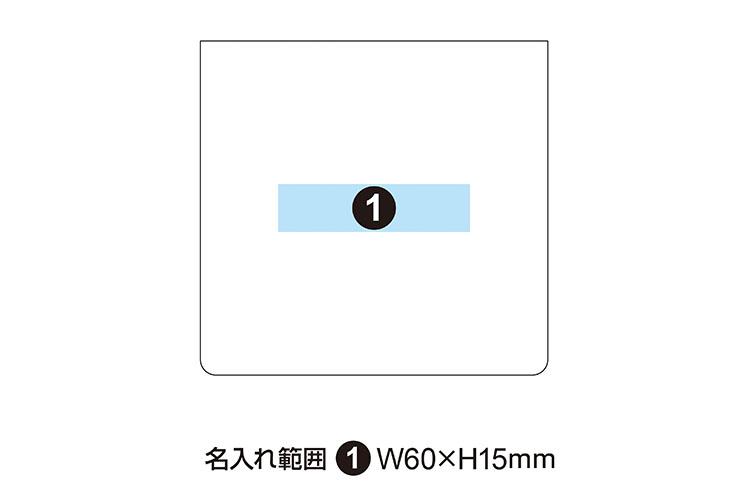卓上メモパッド(150枚入り)
