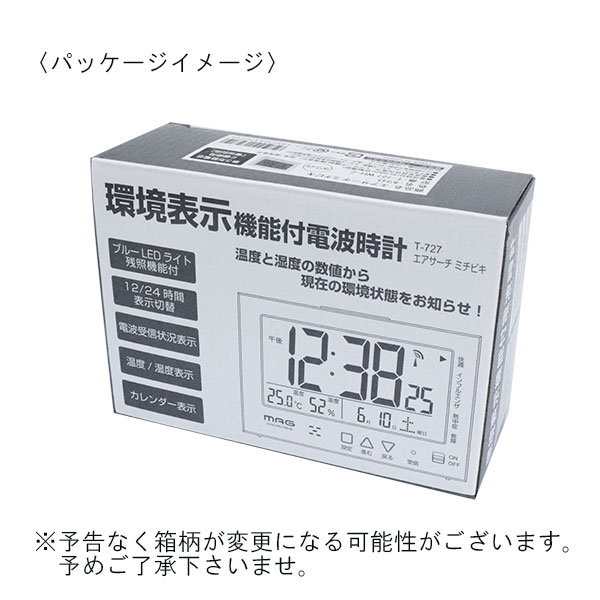 デジタル電波時計 環境目安表示機能付き