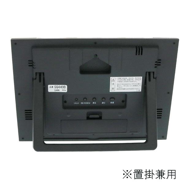 セイコー 掛け置き兼用デジタル電波時計 SQ440B