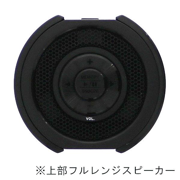 セイコークロック 防水マルチサウンドクロック(ワイドFM対応)SS201