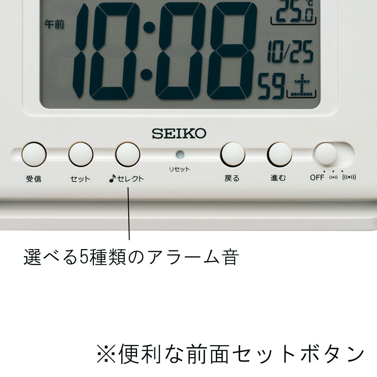 セイコー 電波目覚まし時計 SQ796W