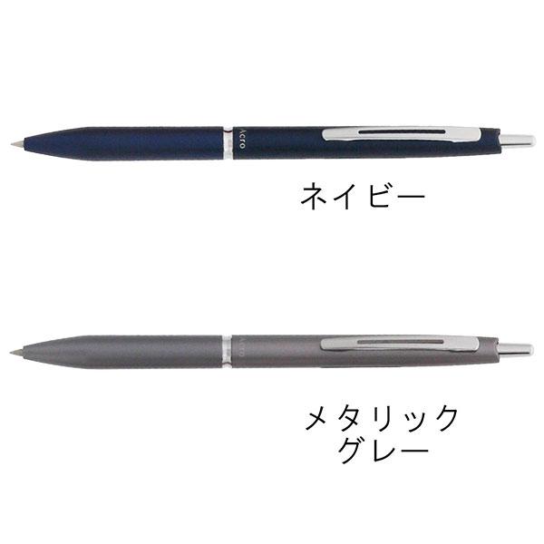 パイロット アクロインキボールペン アクロ1000(0.5mm極細)
