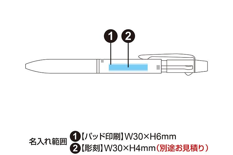 パイロット ツープラスワンアクロ ドライブ (0.5mm極細)