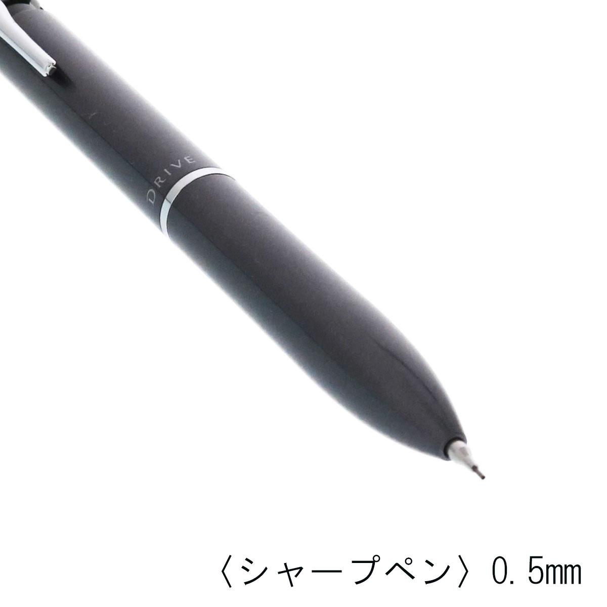 パイロット ツープラスワンアクロ ドライブ (0.7mm細字)