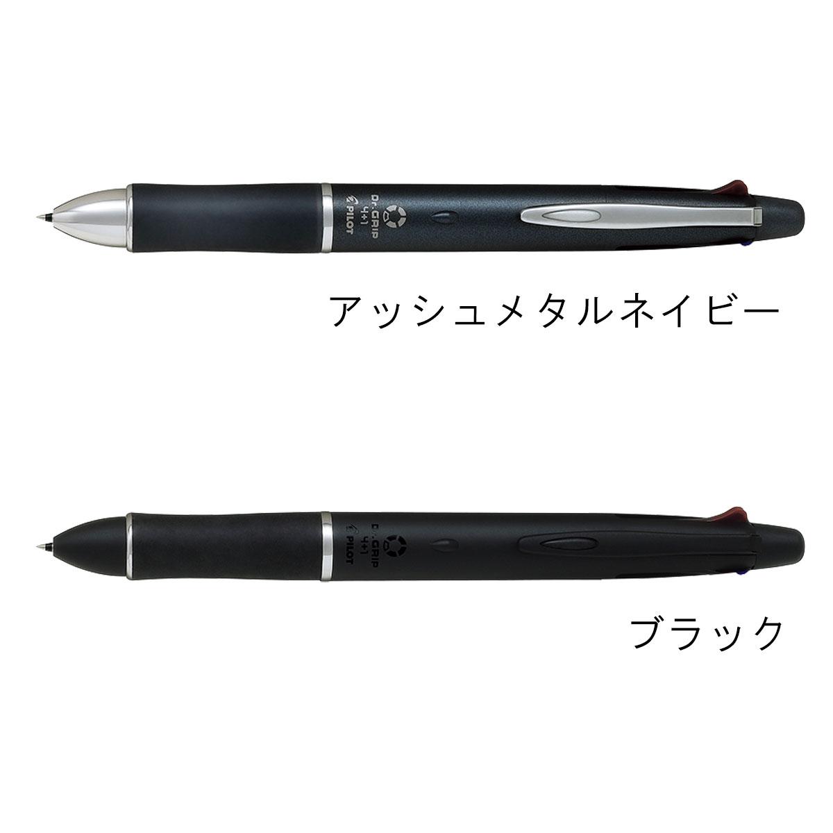パイロット ドクターグリップ4+1 (0.5極細+シャープ0.5mm)