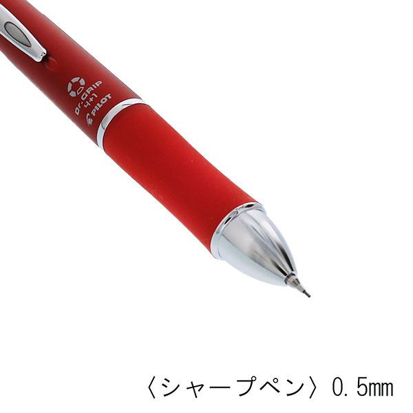 パイロット ドクターグリップ4+1 (0.7細字+シャープ0.5mm)