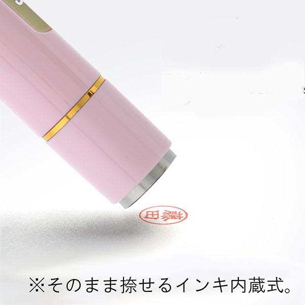 【印面後日配送】シヤチハタ ネーム9 ペールカラー