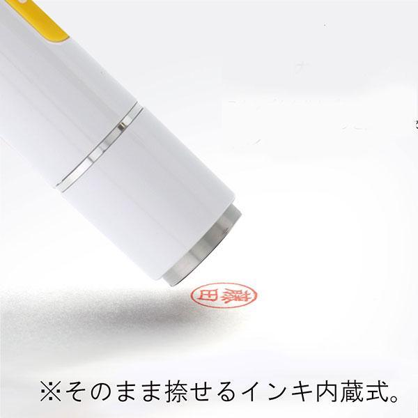 シヤチハタ ネーム9 ホワイトカラー