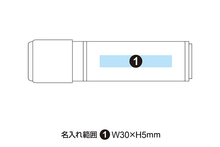 【印面後日配送】シヤチハタ ネーム9 ホワイトカラー
