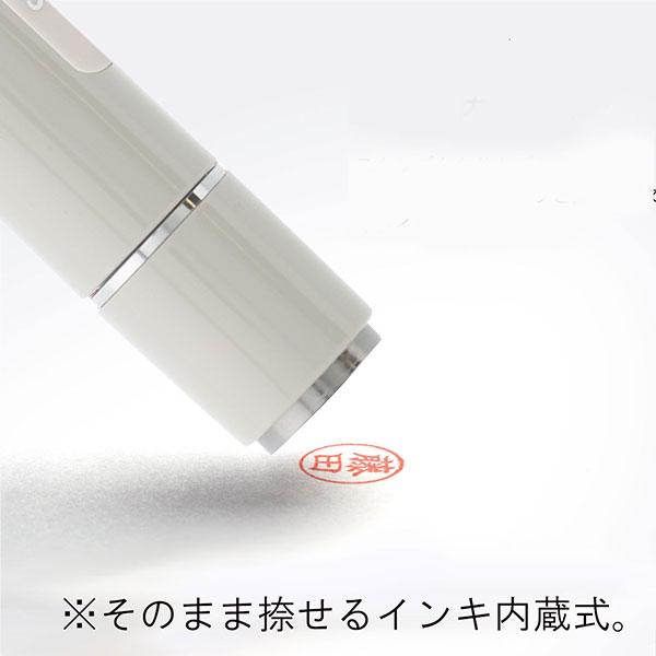 【印面後日配送】シヤチハタ ネーム9 日本の伝統色
