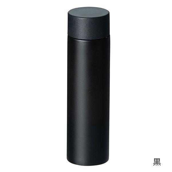 スリムミニボトル 160ml
