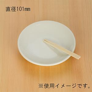 豆皿 101mm
