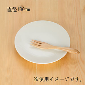ミニ丸皿 130mm