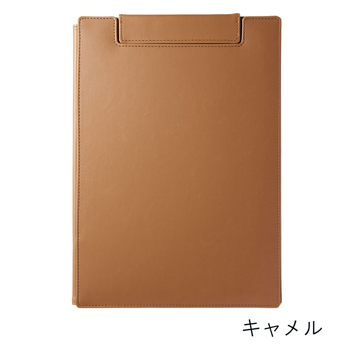 キングジム レザフェスU A4クリップボード(カバー付き)