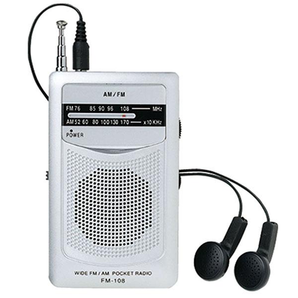ポケットラジオ(ワイドFM・AM・FM)