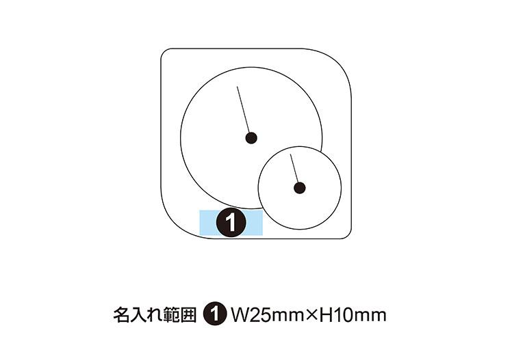 コンパクト温湿度計