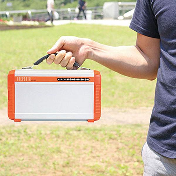 ポータブル蓄電池 エネポルタ