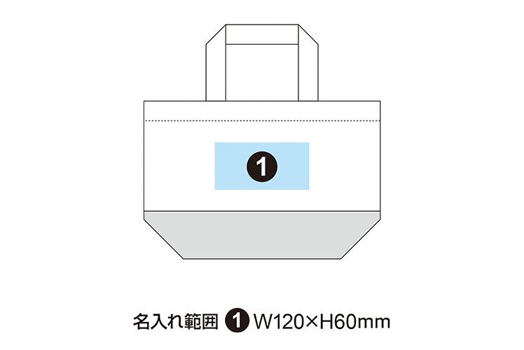リサイクルコットン ランチトートバッグ(マチ付)