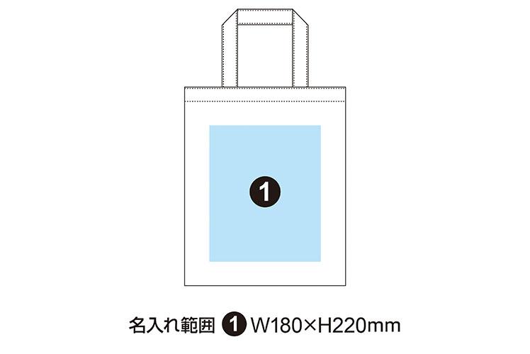 A4 ジュートコットントートバッグ