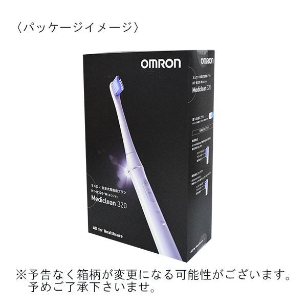 オムロン 音波式電動歯ブラシ メディクリーン HT-B320