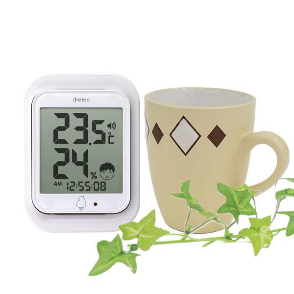 dretec(ドリテック)デジタル温湿度計 ルーモ O-293