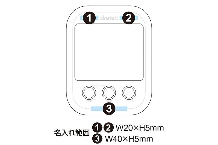 dretec(ドリテック)デジタル温湿度計 オプシスプラス O-251