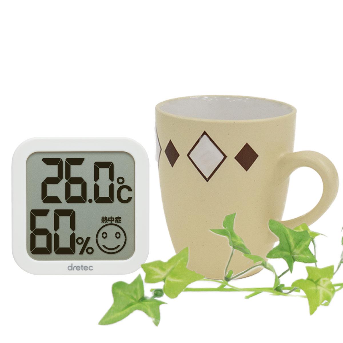 dretec(ドリテック)デジタル温湿度計 O-271