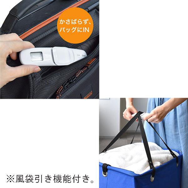 dretec(ドリテック)荷物用はかり LS-200