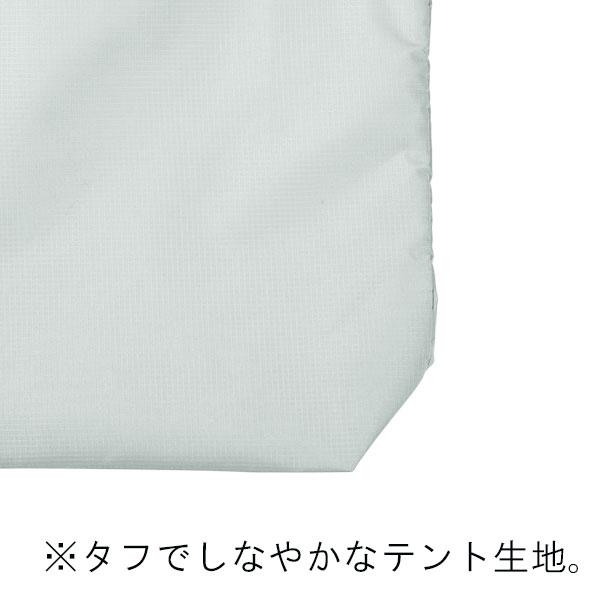 テントクロス製 折りたたみ保冷温トート