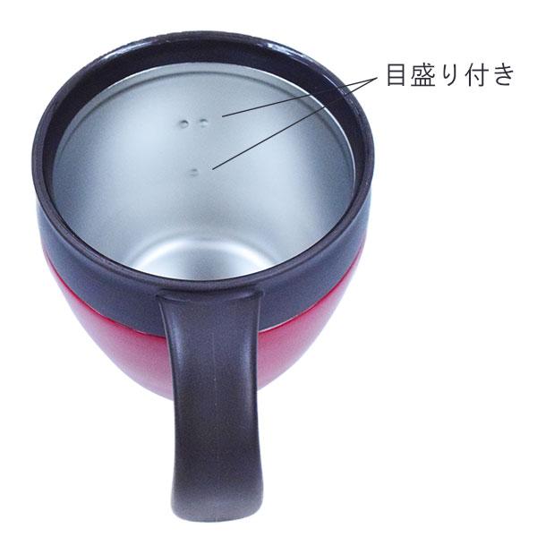 パール金属 V&S 真空蓋付ラウンドマグカップ 330ml