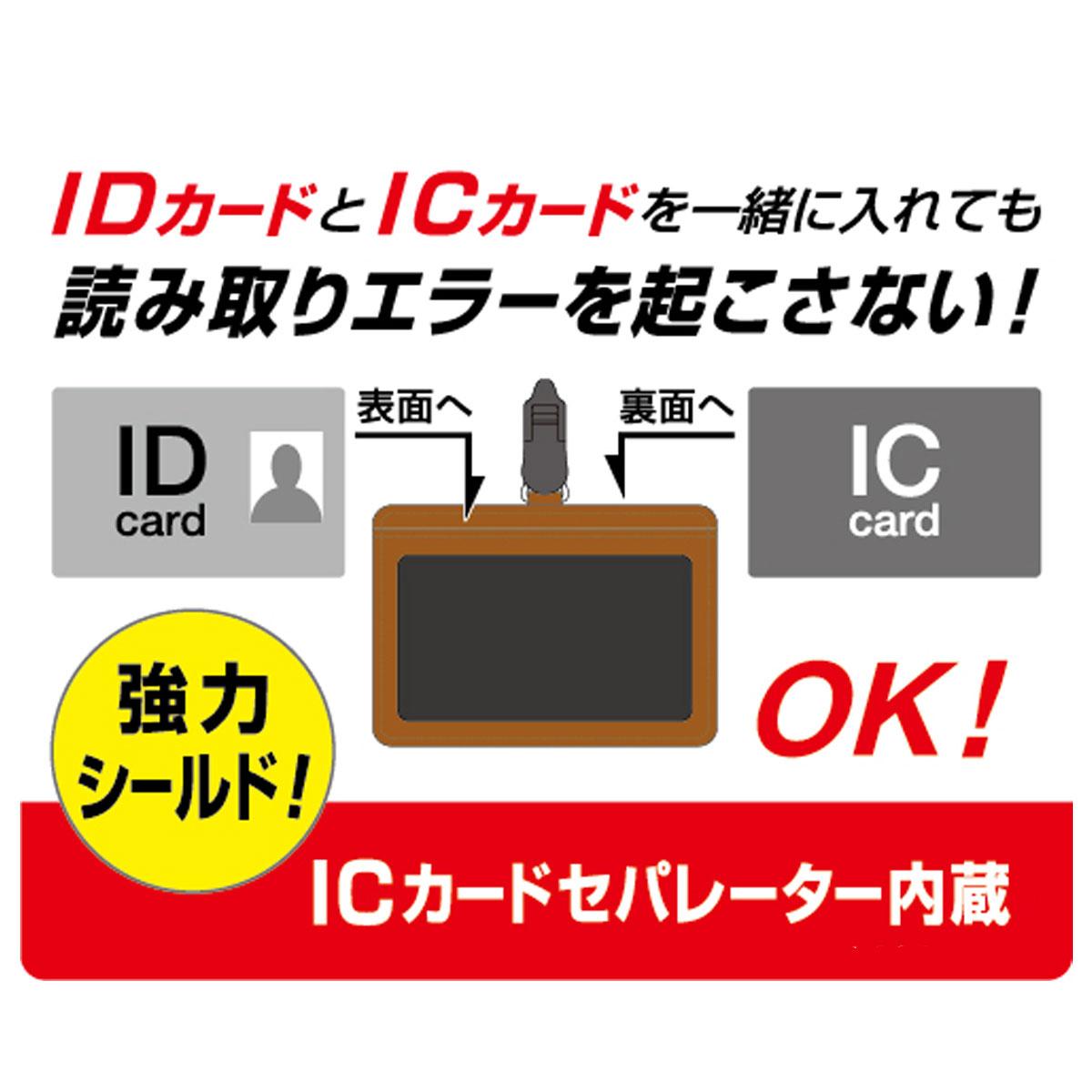 パイロット ICカードセパレーター内蔵 IDカードケース Colorim PERKY