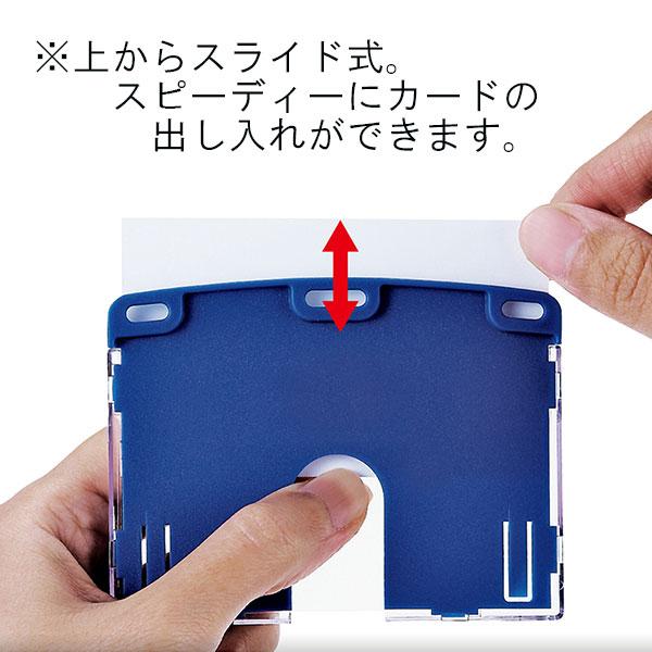 脱着式 吊り下げ名札(横型) アーバンスタイル ハードタイプ