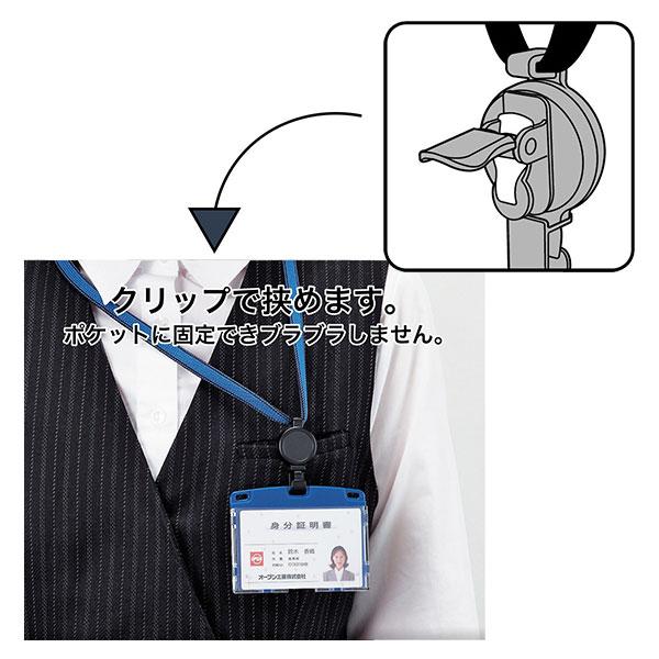 リール付き吊り下げ名札(横型) アーバンスタイル ハードタイプ