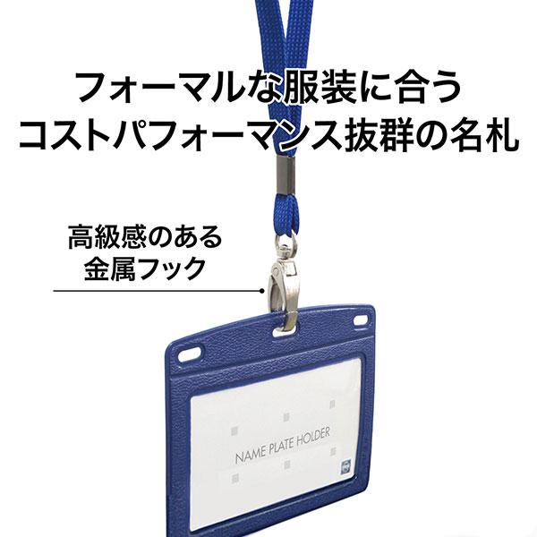 レザー調吊り下げ名札(横型)